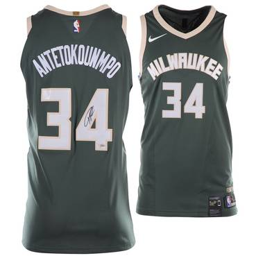 Giannis Antetokounmpo Signed Milwaukee Bucks Jersey